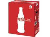שישיית קוקה קולה / צילום: יחצ