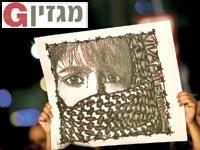 הפגנה בכיכר רבין נגד המלחמה בעזה / צילום: שלומי יוסף
