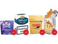 סיגריות / צילום: יחצ