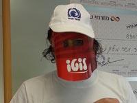 הישראלי שזכה בלוטו / צילום: יחצ