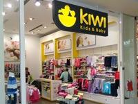 רשת האופנה לילדים KIWI/ צילום:יחצ