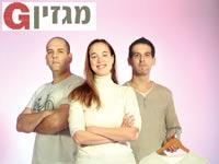 יעל ויזל, אלון קריסטל וניר אפלבוים / צילום: כפיר זיו