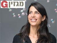 יעל דקל-שפריר - מובילת תיק ישראל ביתנו בפרקליטות / צילום: יונתן בלום