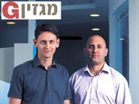 ערן אדן וכפיר עובד / צילום: יונתן בלום