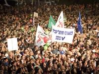 ההפגנה בכיכר רבין / צילום: שלומי יוסף