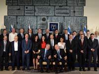 """תמונה קבוצתית של שרי הממשלה/ צילום:חיים צח לע""""מ"""