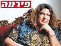 אסנת טרבלסי / צילום: איל יצהר