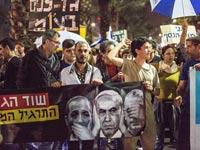 הפגנת מתווה הגז / צילום: שלומי יוסף