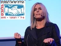 """עדי סופר תאני - מנכ""""לית ישראל פייסבוק / צילום: איל יצהר"""