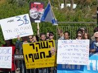 הפגנה נגד מתווה הגז / צילום: אוריה תדמור