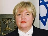 השופטת מרים קראוס / צילום: אתר בתי המשפט