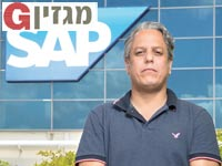 """גד רביד, יו""""ר ועד עובדי סאפ בישראל / צילום: אלון רון"""