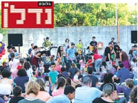 רובע 9 בתל אביב / צילום:יחצ