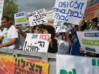 הפגנה  מול ישיבת קבינט הדיור / צילום: : דב גרינבלט, החברה להגנת הטבע