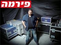 יוסי אליאס/ צילום:שלומי יוסף