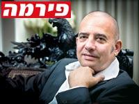 הדר גולדמן/ צילום: שלומי יוסף