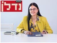 פרופסור אליזבט מרק / צילום: יחצ