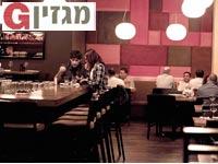 מסעדת הדסון / צלם: דן פרץ