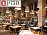 יפו תל אביב/ צילום: עמית גירון