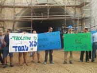 הפגנת עובדי קבלן זרים של רכבת ישראל / צילום: עדי פרל