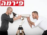 טל ברמן ואביעד קיסוס / צילום: פיני סילוק