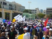 הפגנת עובדי קבלן/ קרדיט: ההסתדרות