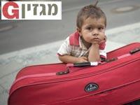 פליטים / צילום: רויטרס