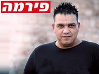 עאאד כיאל / צילום: רענן כהן
