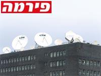 רשת הטלוויזיה הגרמנית דויטשה וֶולֶה בברלין / צילום: רויטרס