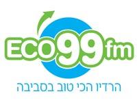 רדיו 99fm לוגו / צילום: יחצ