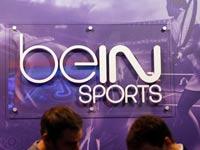 רשת שידורי הספורט הקטארית BeIN / צלם: רויטרס