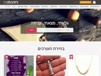 BUY2 אתר למכירת יצירות ועבודות יד/ מתוך האתר