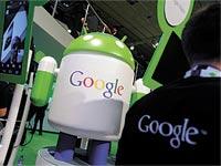 חברת גוגל / צילום: בלומברג