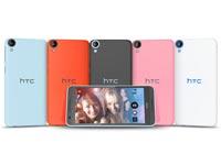 HTC Desire 820 / צלם: יחצ