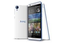 HTC Desire 820 Santorini White / צילום: יחצ