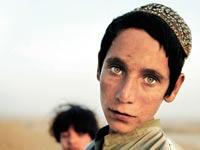 אפגניסטן / צילום: רויטרס