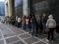 יוון, תור לבנק / צילום: רויטרס