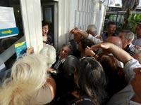 יוון במשבר / צילום: רויטרס