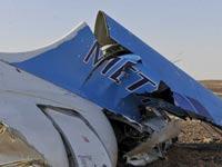 התרסקות המטוס הרוסי / צילום: רויטרס