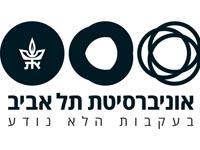 """מיתוג חדש לאוניברסיטת תל- אביב – """"בעקבות הלא נודע"""
