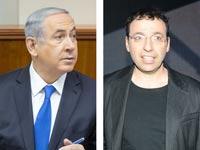 רביב דרוקר ובנימין נתניהו / צילום: יוסי כהן ואמיל סלמן - הארץ