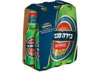 בירה מכבי / צילום: יחצ