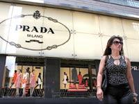חנות של פראדה בהונג קונג / צילום: רויטרס