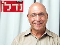 פרופ' צבי אקשטיין / צילום: כפיר זיו