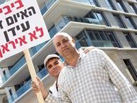 אבנר בן סניור / צילום: שלומי יוסף
