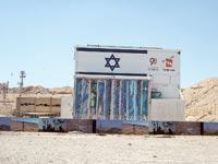 מתקן של חברת החשמל באילת /  צילום: שלומי יוסף