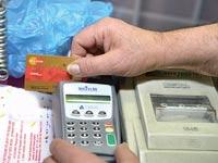 כרטיסי אשראי חכמים/ צילום: תמר מצפי
