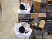 תלמידי ישיבה / צילום: איל יצהר