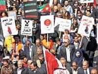 הפגנה בירדן נגד יבוא הגז הטבעי  מישראל/ צילום:רויטרס