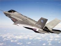 """מטוס F-35  / צילום: יח""""צ"""